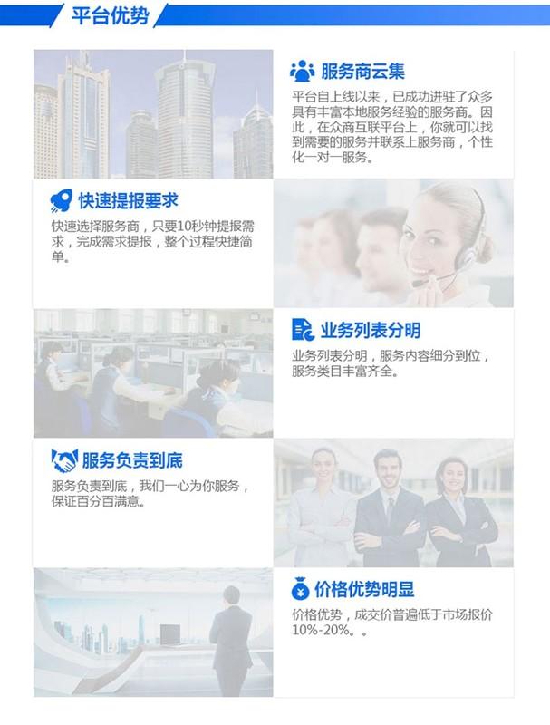 2021广州创业带动就业补贴怎么申请?