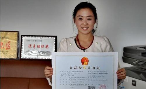 2019年办广州食品经营许可证快吗?