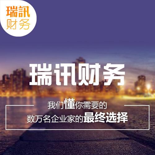 广州注册公司核名的具体流程是什么样的?
