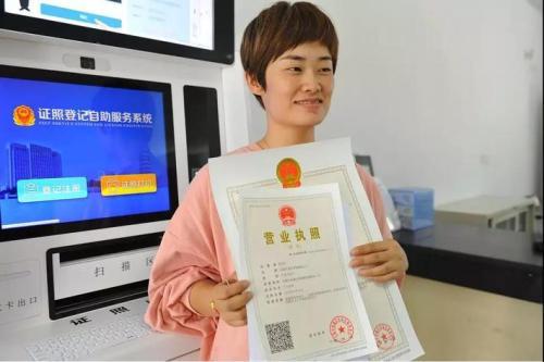 广州工商企业注册流程,广州市工商企业如何注册?