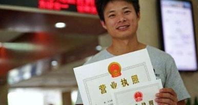 注册公司代办费用?广州注册公司代办需要多少钱?