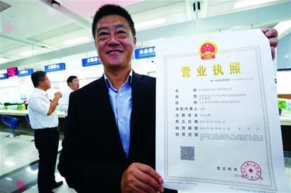 「广州工商注册网站」工商注册公司流程及费用
