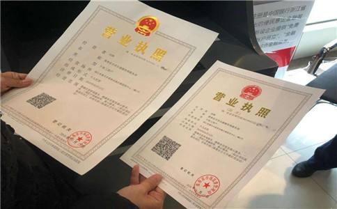 广州公司注册的手续,公司注册手续有哪些?