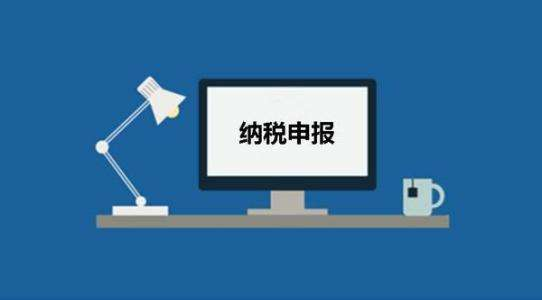 广州注册公司后税务报到需要什么资料?
