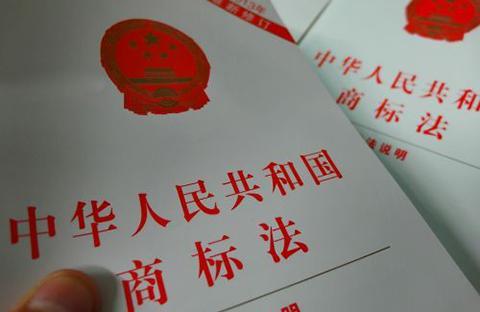 商标法2019修正对想在广州注册商标有哪些影响?