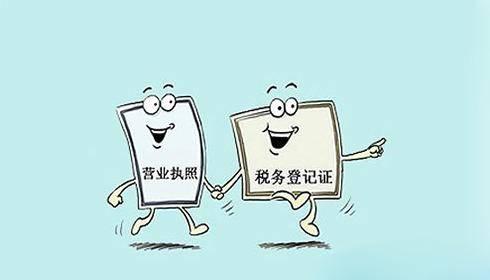 广州公司税务迁移怎么办理,税务迁移办理流程