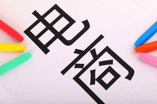 在广州开淘宝店卖食品有什么要求吗?需要什么证件?