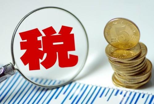 新办企业税务流程,税务登记办理流程