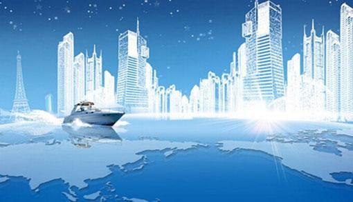 香港注册公司的流程,香港设立公司需要什么流程?