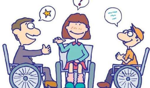 广州残疾人个税优惠政策解读,有什么优惠?
