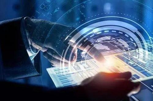 注册公司网上申请入口,注册公司的注册流程