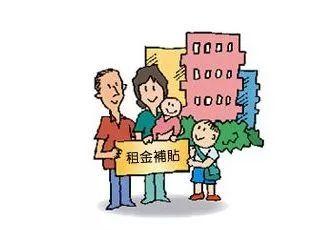 广州企业租金补贴申请