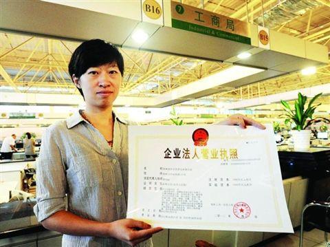广州工商注册公司流程 广州开办公司流程