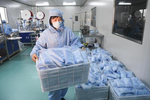广州注册生产口罩公司需要什么流程和条件