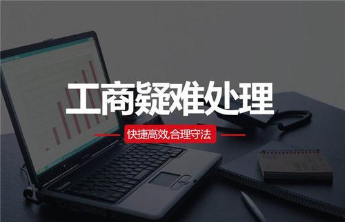 广州公司注销需要法人到场和签字吗?