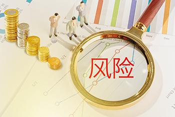 广州公司出现风险纳税人怎么解除?